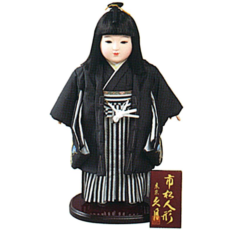 雛人形 特選 久月 ひな人形 雛 市松人形 刺繍 【2019年度新作】 h313-k-k1316b-1 K-124