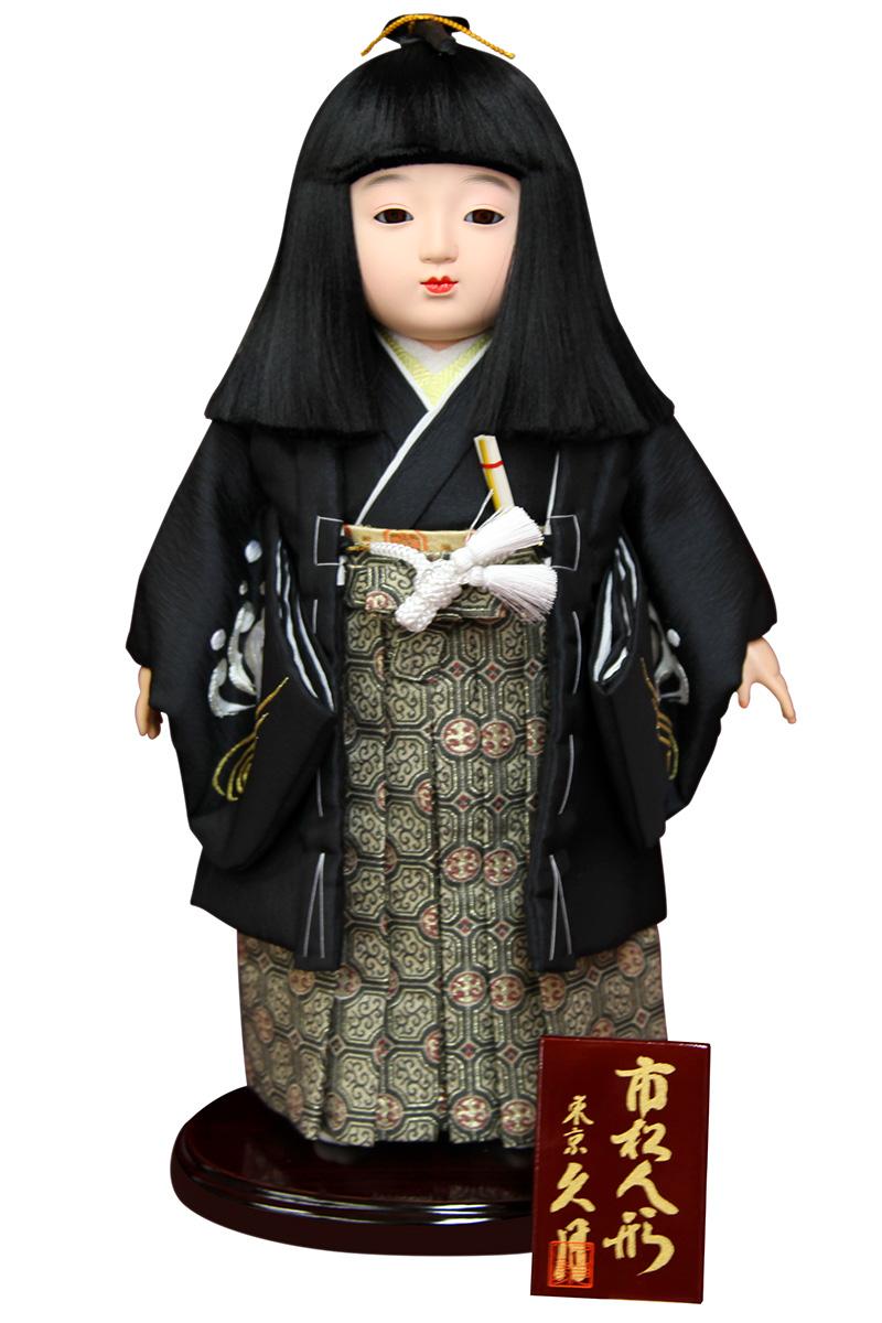雛人形 久月 ひな人形 雛 市松人形 刺繍 男 【2018年度新作】 h303-k-k1016b-1 K-122