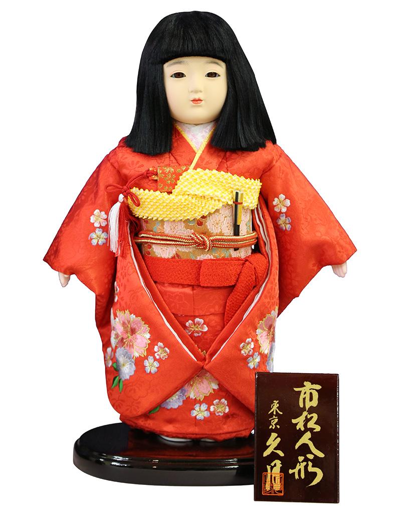 雛人形 久月 ひな人形 雛 市松人形 刺繍 【2019年度新作】 h313-k-k856g-15 K-125