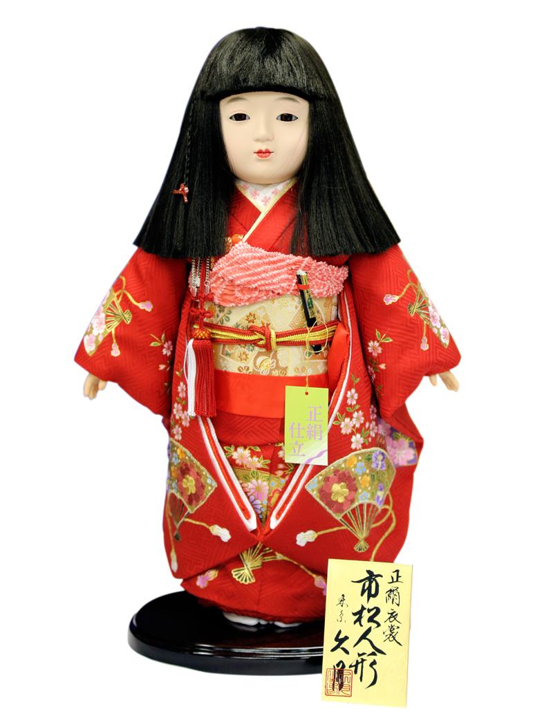 雛人形 特選 久月 ひな人形 雛 市松人形 正絹友禅刺繍 【2019年度新作】 h313-k-k1066g-12 K-116