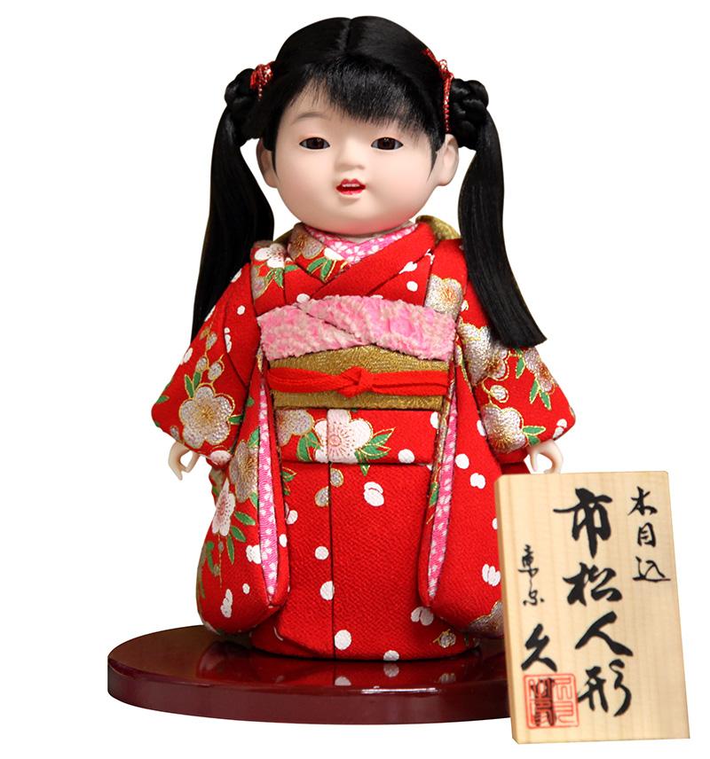 雛人形 久月 ひな人形 雛 木目込人形飾り 市松人形 おさげ 【2020年度新作】 h023-k-kk706g-12 K-129
