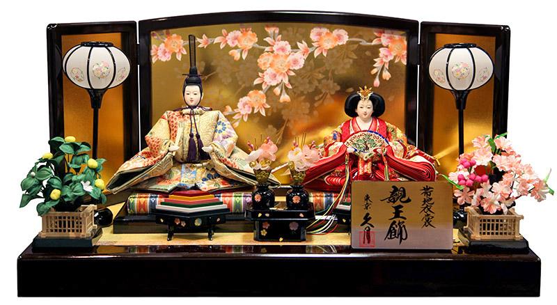 雛人形 久月 ひな人形 雛 平飾り 親王飾り 帯地衣裳 三五親王 【2020年度新作】 h023-k-2020 D-31