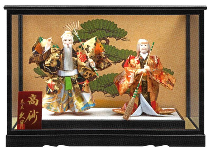 雛人形 久月 ひな人形 雛 浮世人形 ケース飾り 福印 高砂 小三五 【2020年度新作】 h023-k-fuku-s35 K-140