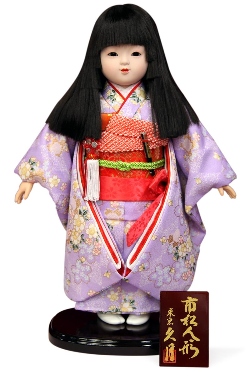 雛人形 久月 ひな人形 雛 市松人形 友禅 【2018年度新作】 h303-k-k1096g-10 K-119