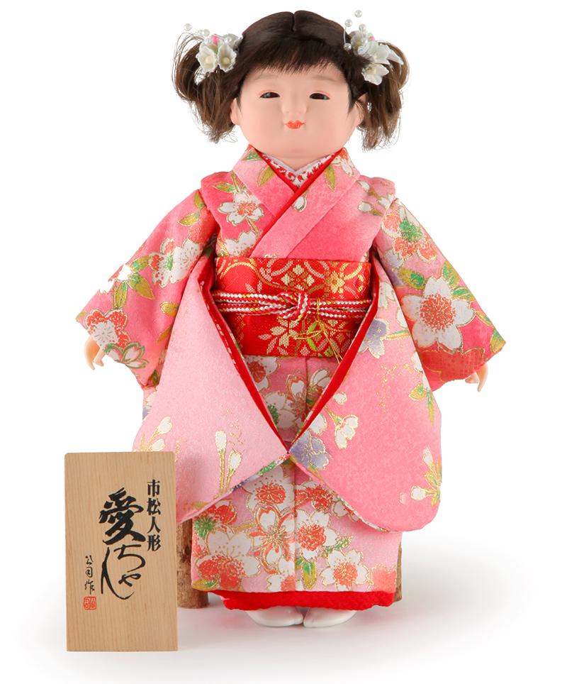 雛人形 ひな人形 雛 市松人形 童人形 人形単品 公司作 愛ちゃん 【2020年度新作】 mi-kj-130210-za-17bo