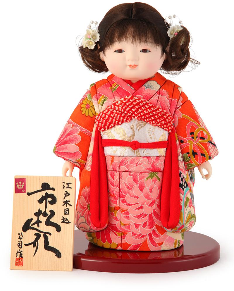 雛人形 ひな人形 雛 木目込人形飾り 市松人形 童人形 人形単品 公司作 8号 【2020年度新作】 mi-kj-806-8