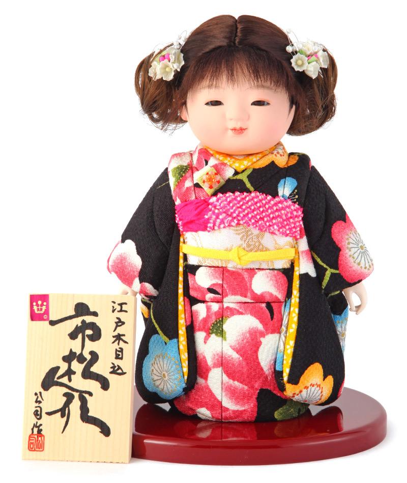 雛人形 ひな人形 雛 木目込人形飾り 市松人形 童人形 人形単品 公司作 8号 【2019年度新作】 mi-kj-810353
