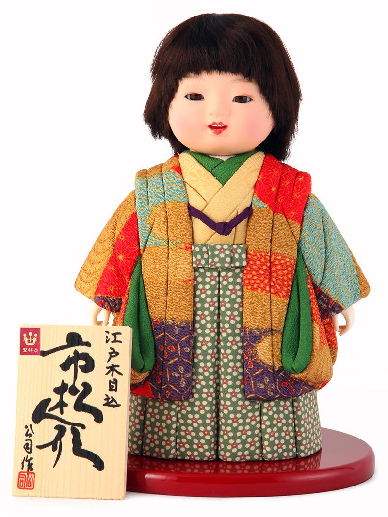 雛人形 ひな人形 雛 木目込人形飾り 市松人形 童人形 人形単品 公司作 8号 【2019年度新作】 mi-kj-810419