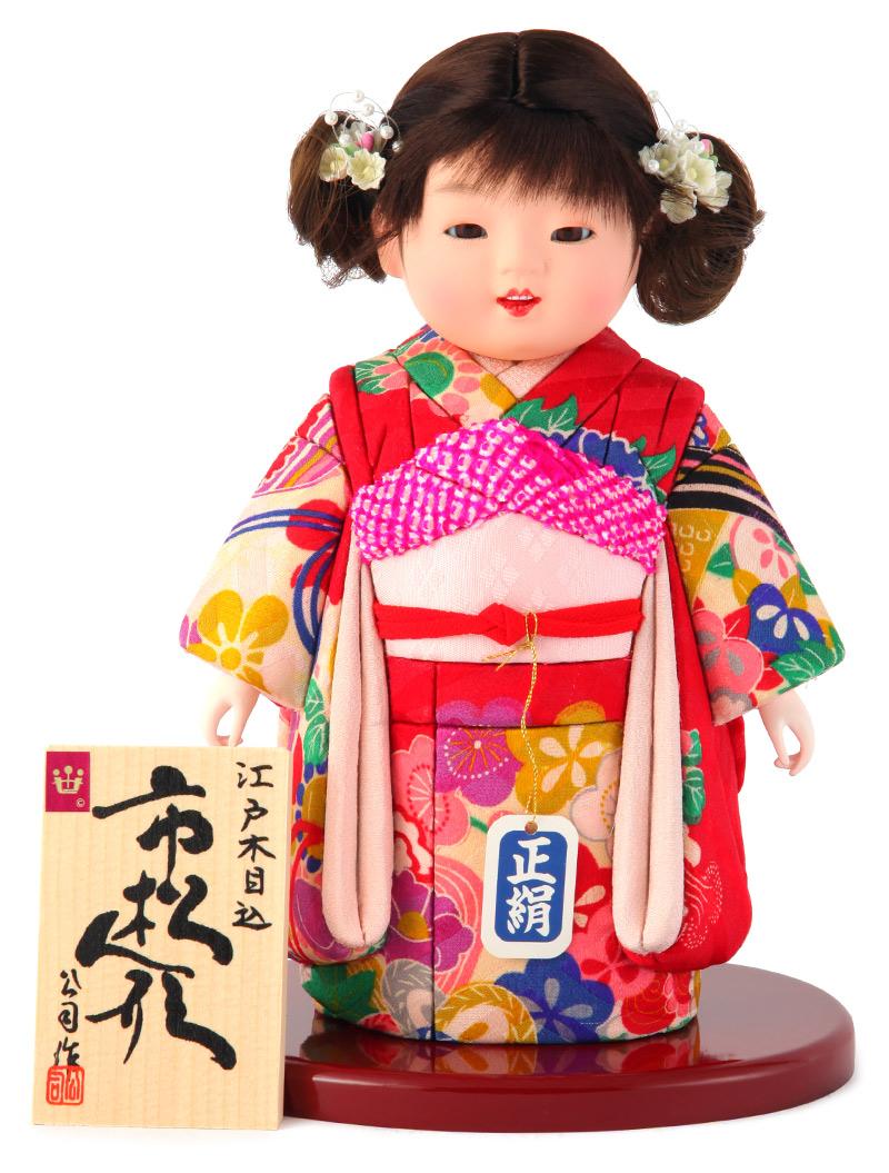 雛人形 ひな人形 雛 木目込人形飾り 市松人形 童人形 人形単品 公司作 正絹 8号 【2019年度新作】 mi-kj-820118