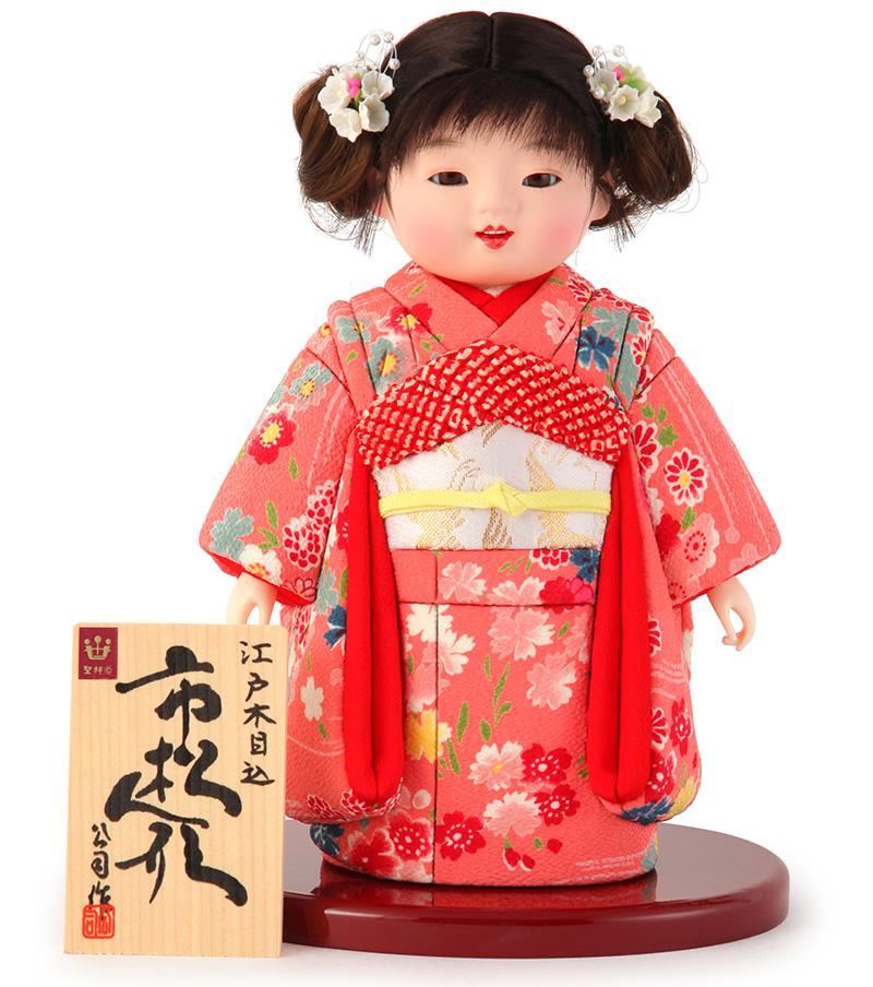雛人形 ひな人形 雛 木目込人形飾り 市松人形 童人形 人形単品 公司作 8号 【2019年度新作】 mi-kj-820301