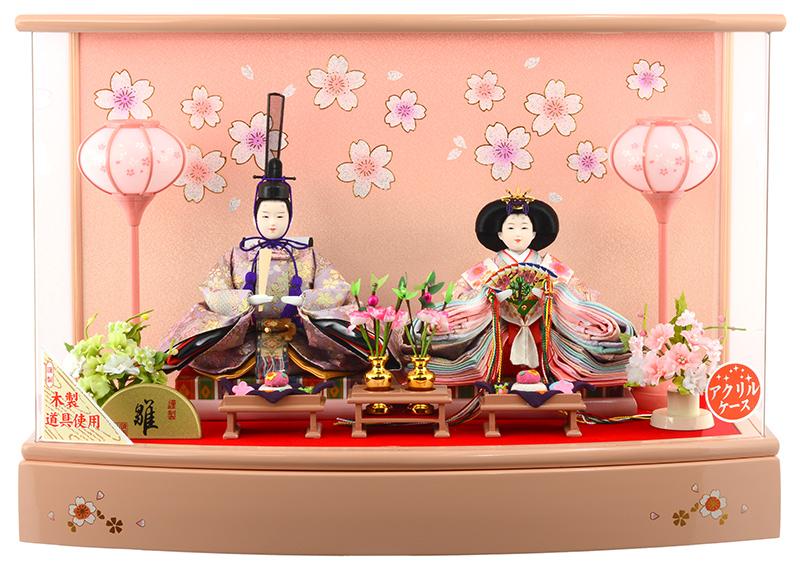 雛人形 特選 ひな人形 小さい コンパクト 雛人形 特選 雛 ケース飾り 雛 親王飾り 芥子二人 木製道具 パノラマアクリルケース h283-sg-6-2bp 【2019年度新作】