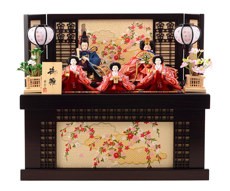 雛人形 ひな人形 雛 収納飾り 五人飾り 華芳作 黒檀塗 透彫飾箱 h263-aka-14t-33 おしゃれ かわいい 人形屋ホンポ