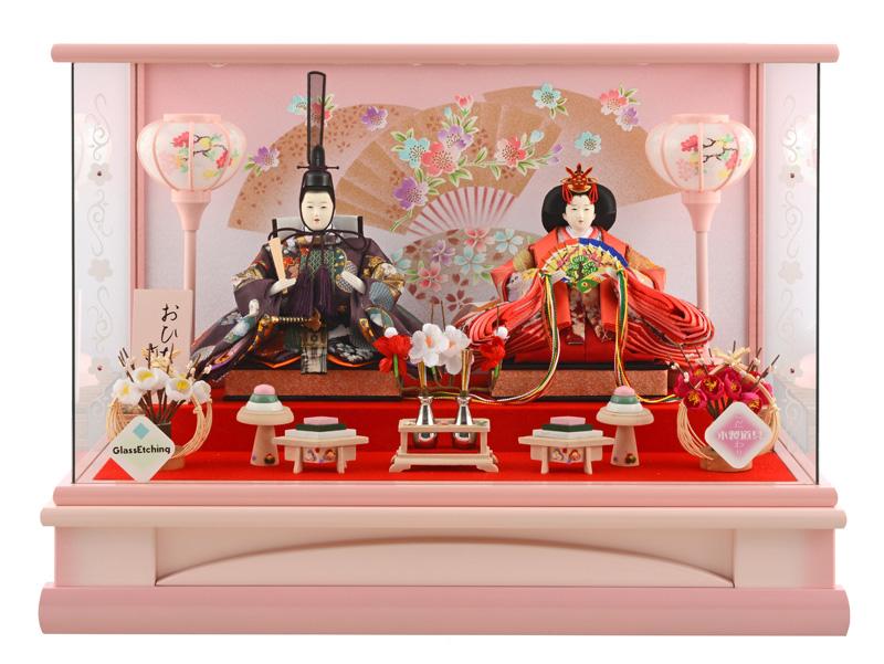 雛人形 特選 ひな人形 小さい コンパクト 雛人形 特選 雛 ケース飾り 雛 親王飾り 広告の品 おひなさま 芥子二人 オルゴール付 h273-wt-14-17 【2019年度新作】