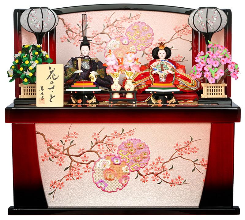 雛人形 特選 ひな人形 小さい 雛 コンパクト収納飾り 親王飾り 花のさと 赤黒ぼかし 雪輪刺繍 【2019年度新作】 h293-ed-3n202