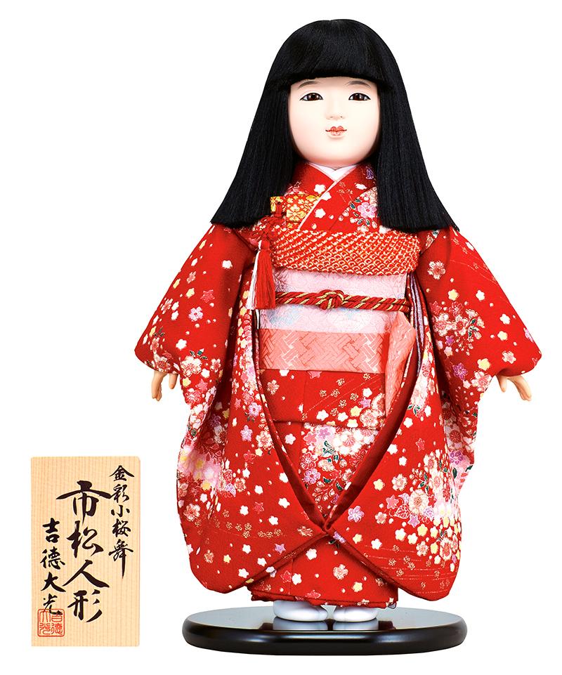 雛人形 吉徳大光 ひな人形 雛 市松人形 童人形 10号 【2019年度新作】 h313-ys-410040