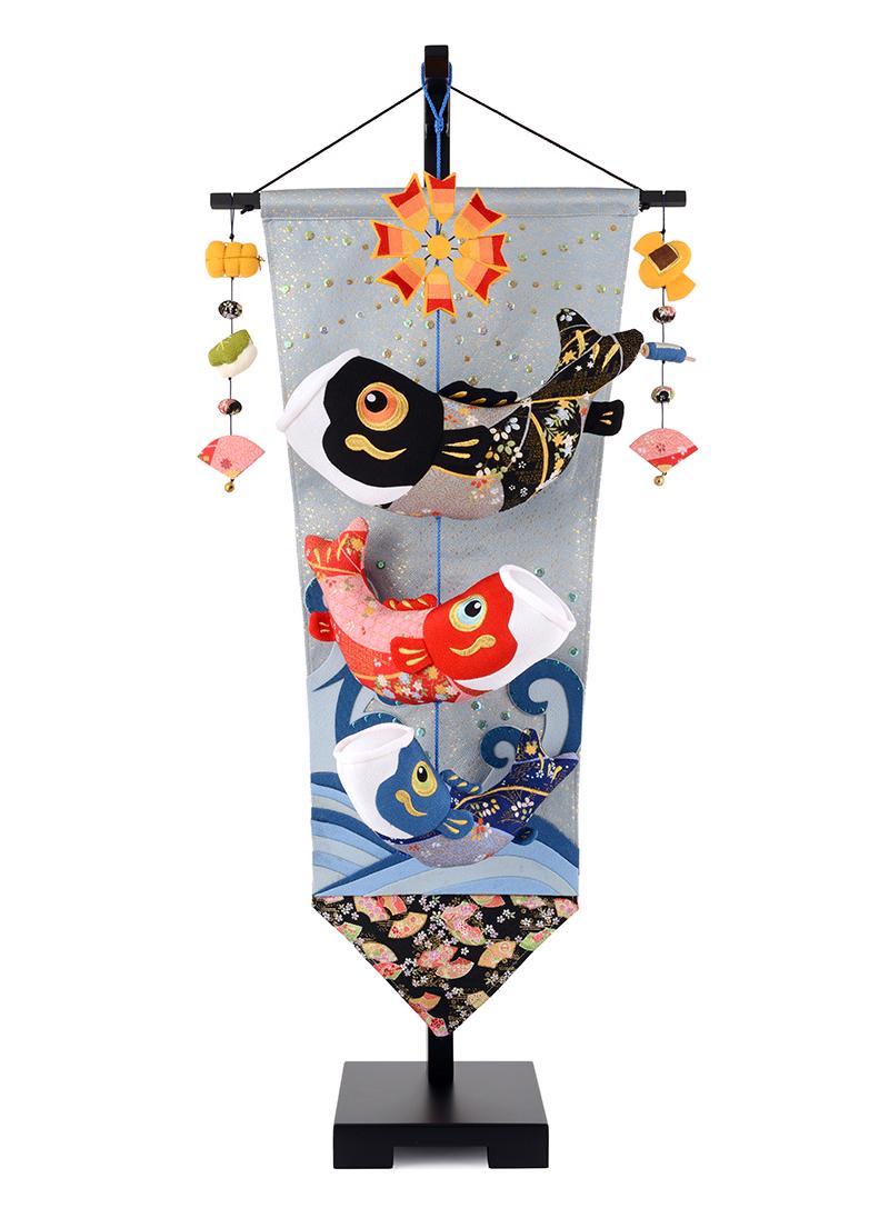 五月人形 こいのぼり 室内用 宝船鯉のぼり 中h285-sb-tr-ts-m