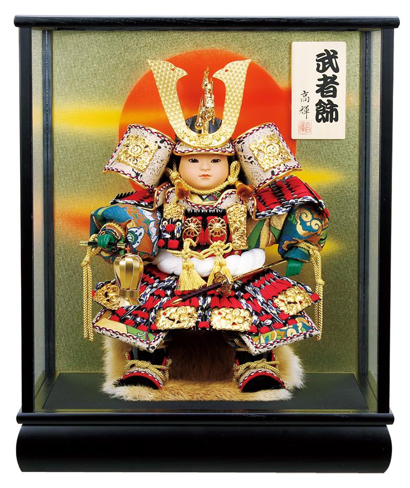 五月人形 コンパクト 子供大将飾り 武者人形 ケース飾り 高輝作 6号 【2018年度新作】 h305-fz-5730-05-003