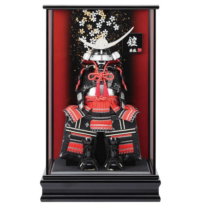 【鎧ケース飾り】【鎧平飾り】五月人形 鎧ケース飾り 胴丸鎧 4号 鎧 華風作 オルゴール付 h245-fz-5-9613