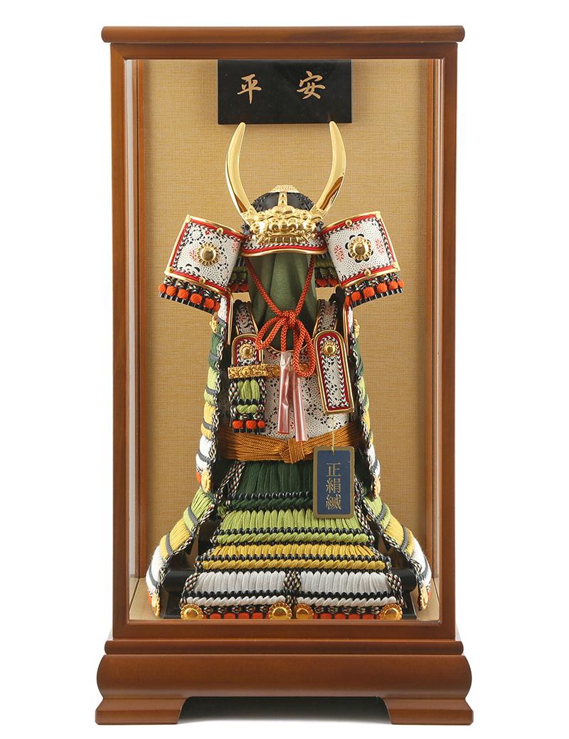 五月人形 コンパクト 鎧ケース飾り 奉納鎧 平安 正絹縅 5号 ks-837 端午の節句