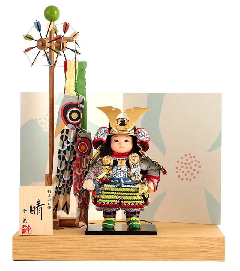 五月人形 幸一光 松崎人形 子供大将飾り 平飾り 晴 はれ 黒小札 鶯白段威 栓台 創作和紙屏風 鯉幟付 YaekoProject 【2020年度新作】 h025-koi-581d