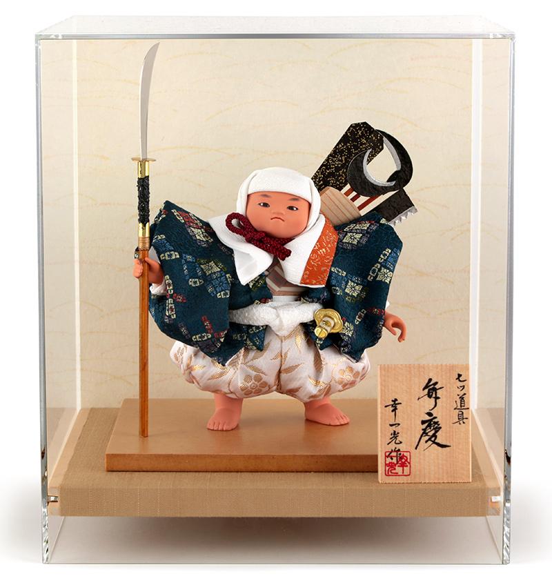 五月人形 コンパクト おしゃれ 幸一光 武者人形 ケース飾り 5号 弁慶 【2018新作】 h305-koi-5151