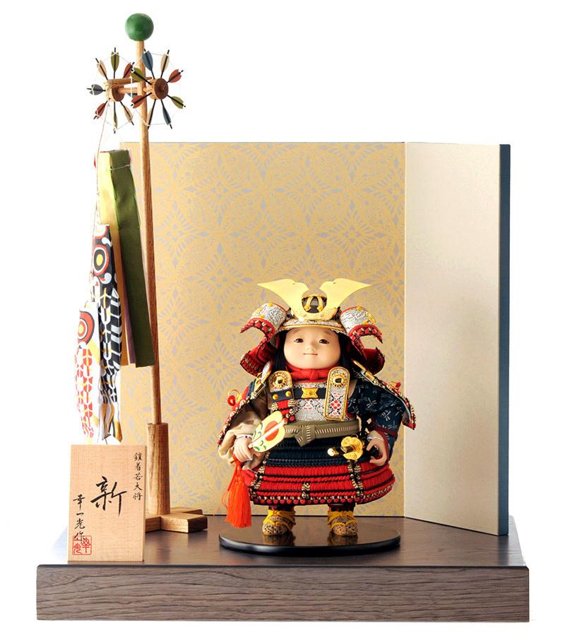 五月人形 幸一光 コンパクト 子供大将飾り 平飾り 新 あらた 正絹 こいのぼり付き 【2018年度新作】 h305-koi-5790