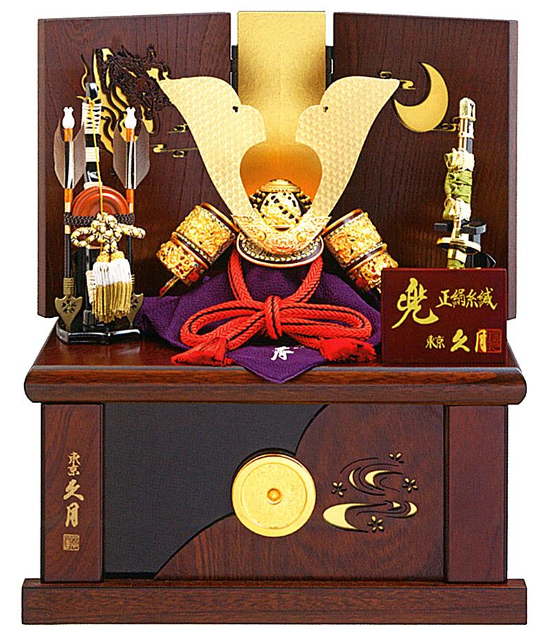 久月 五月人形 コンパクト  兜収納飾り正絹茜糸縅 8号 【2018年度新作】 h305-k-11208 D-57