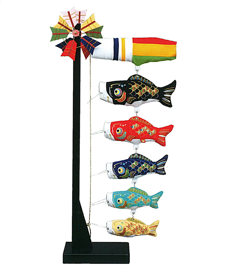 五月人形 久月 室内飾り 室内鯉のぼり 鯉幟五匹矢車スタンド 【2019年度新作】 h315-k-sik-6 K-156