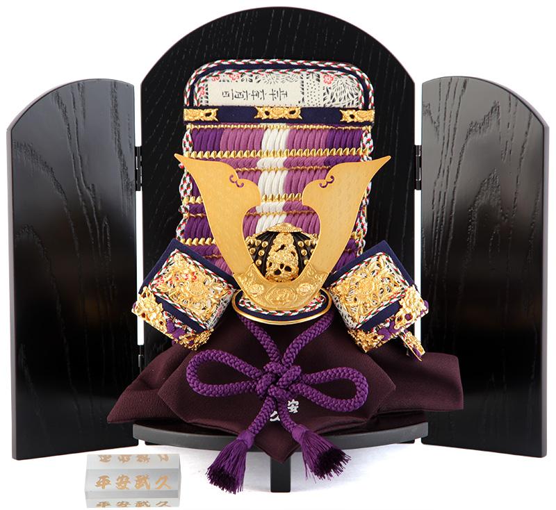 五月人形 鎧 兜 飾り鎧兜飾り コンパクト 8号 紫中白縅 h305-mi-hb-130108-63-p【2018年度新作】