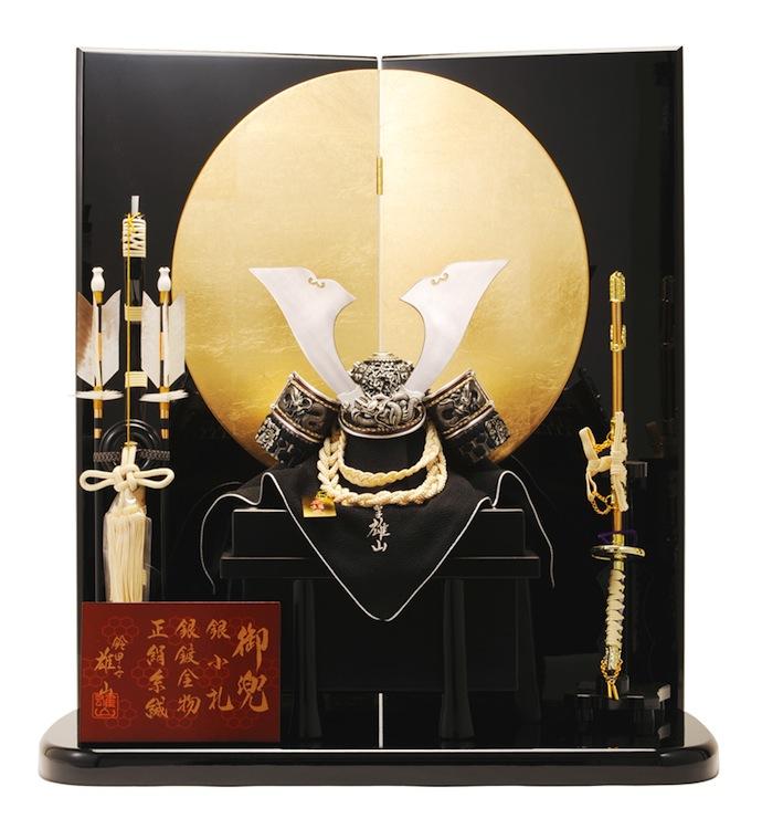 五月人形 コンパクト 兜平飾り 雄山作 銀ブロ mi-y-ryu 端午の節句 【2020年度新作】【陣羽織・名前木札などの特典付】