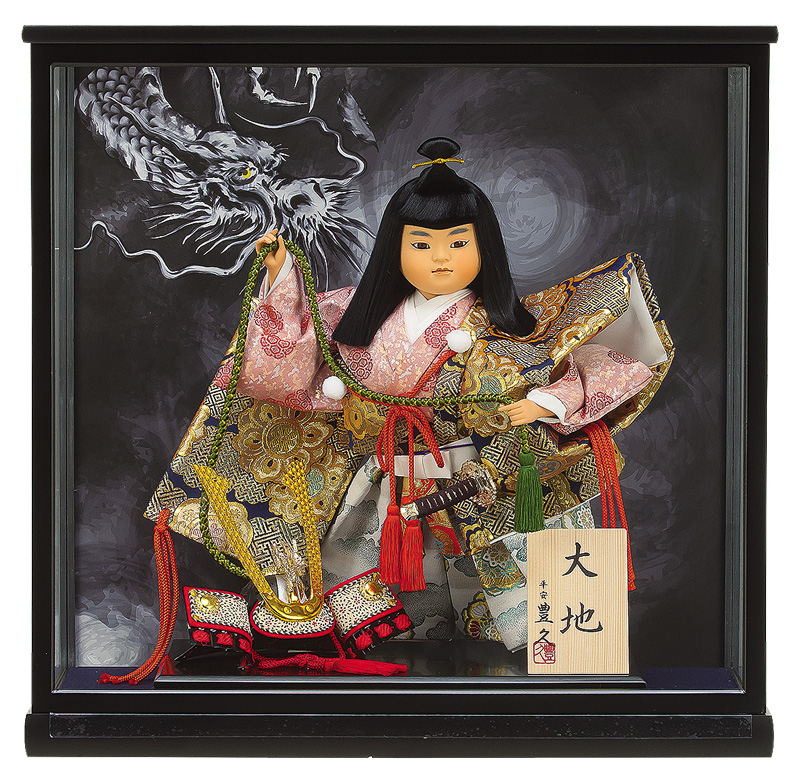 五月人形 豊久 武者人形 ケース飾り 大地 8号 【2018年度新作】 h305-mo-530595 GC-230