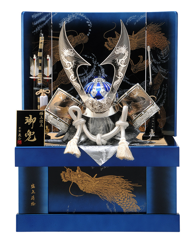 五月人形 収納 着用 兜飾り 着用兜 蒼龍 25号 兜収納飾り h275-sssw-yo-blue