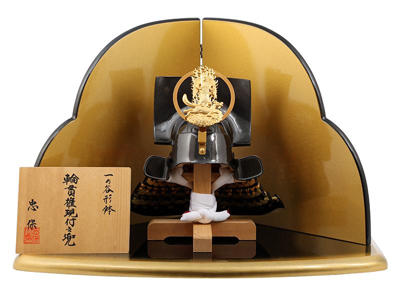 五月人形 コンパクト 兜 飾り 忠保作兜飾り 輪貫権現付之兜 一の谷形鉢 【2019年度新作】 td-gongen-kabuto
