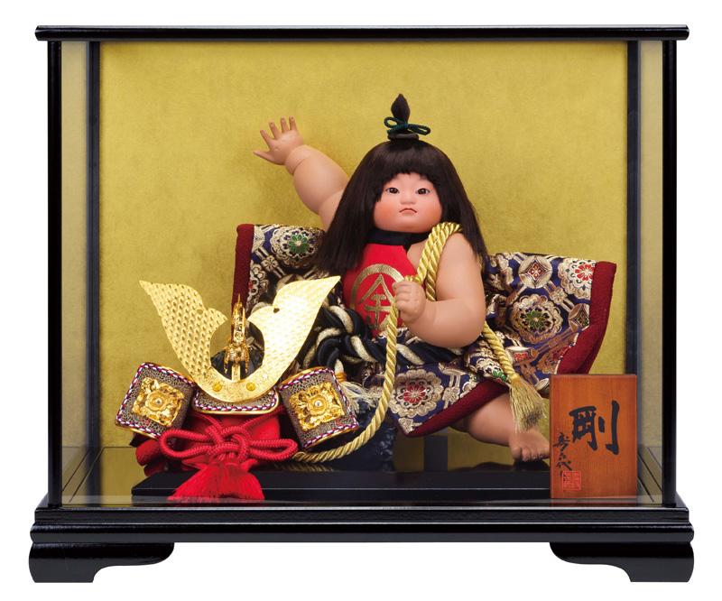 五月人形 金太郎 ケース飾り 浮世人形 スキヨ作 剛 ガラスケース付 【2018年度新作】 h305-sk-6412