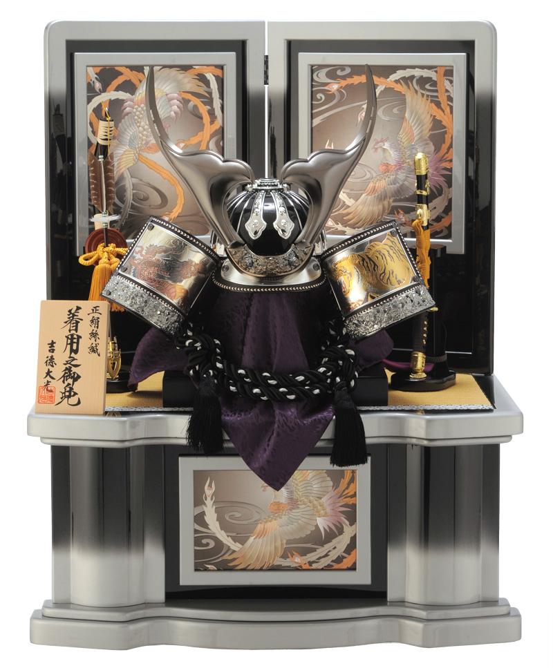 五月人形 収納 吉徳 着用 兜飾り 着用兜 兜収納飾り h265-yscp-536915