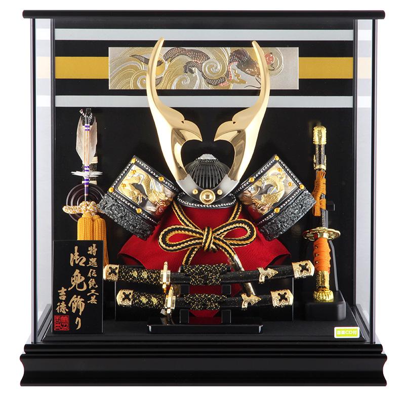 五月人形 吉徳 兜ケース飾り 兜飾り 音楽CD付 【2019年度新作】 h305-yscp-537728