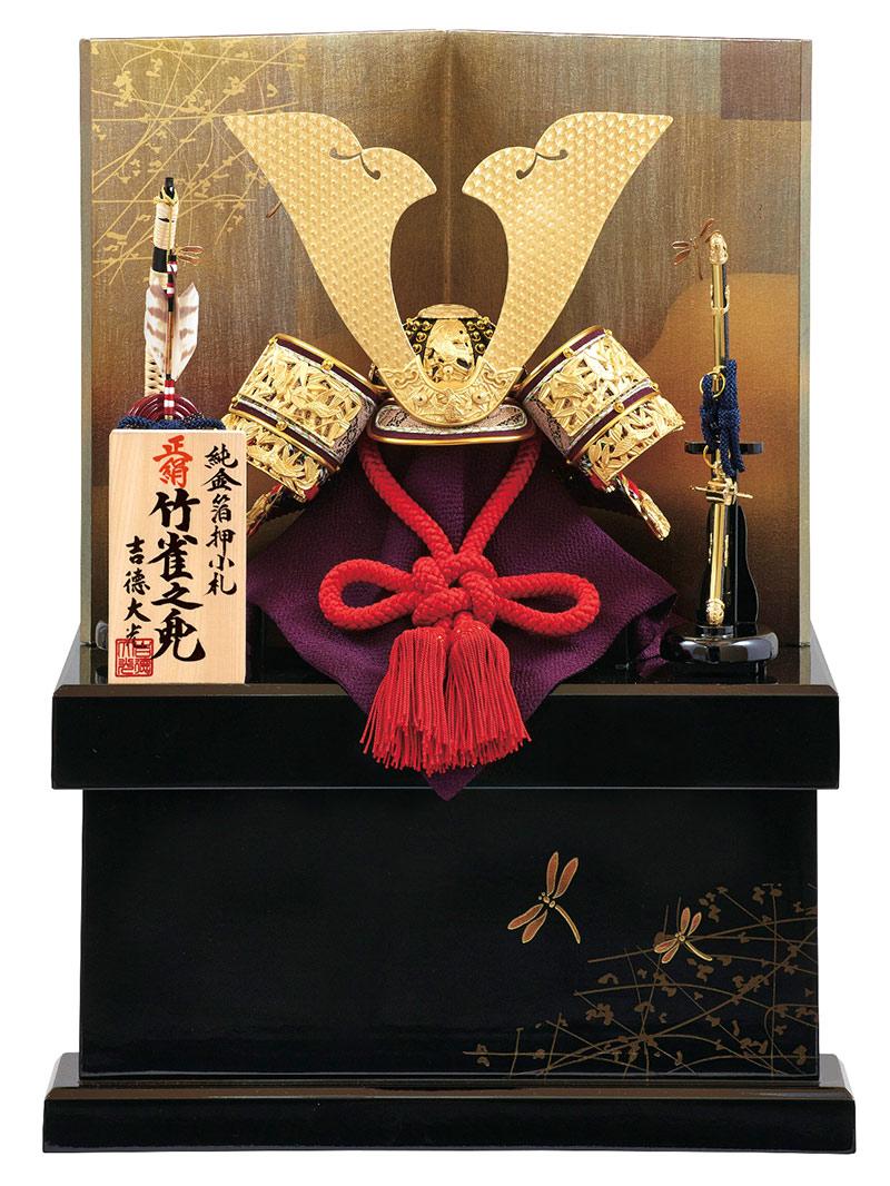 五月人形 吉徳 兜収納飾り 兜飾り 兜10号 純金箔押小札 正絹赤糸縅 【2019年度新作】 h315-ys-536518