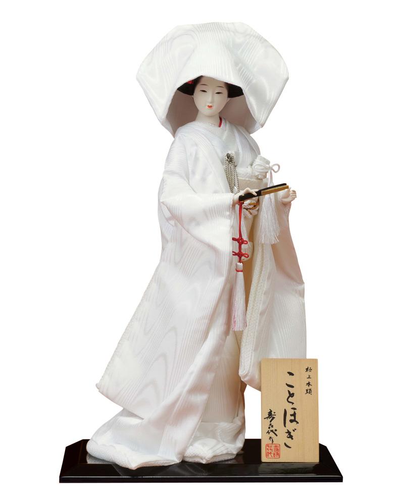 日本人形 尾山人形 人形単品 寿喜代作 極上本頭 ことほぎ 白むく 8号 【2018年度新作】 sk-gokujo741