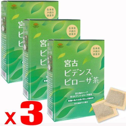 【3箱】宮古ビデンスピローサ茶 30包x3箱