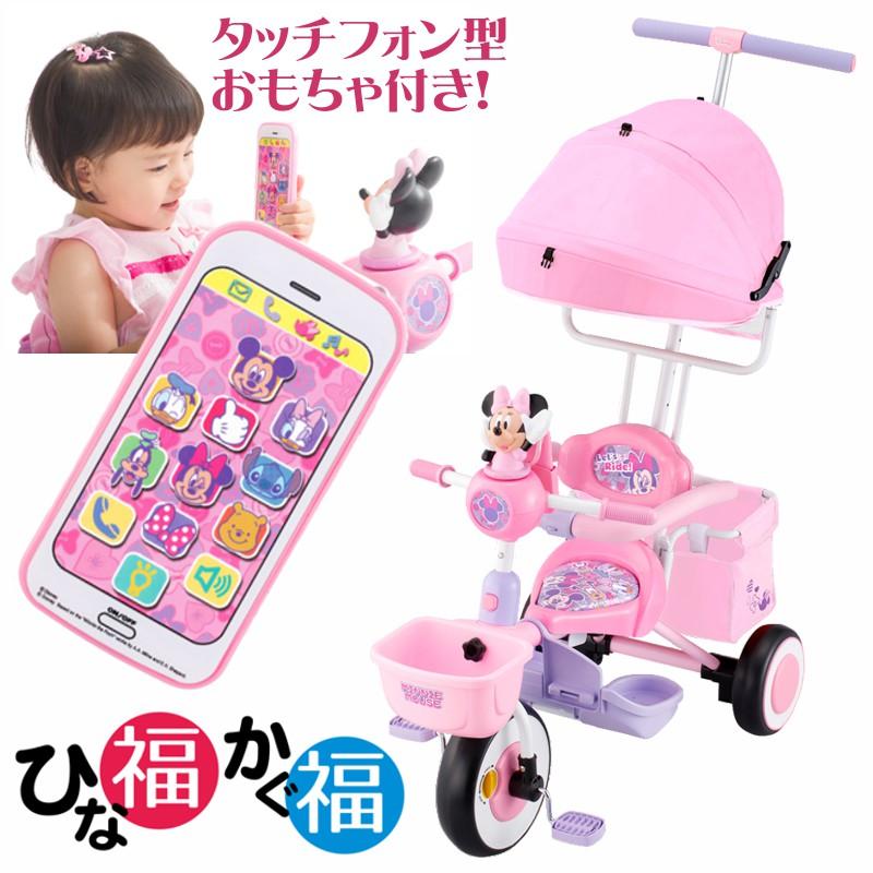 ides タッチフォンカーゴ 三輪車 ディズニーキャラクターズ ピンク(ミニー)アイデス 幌付きモデル