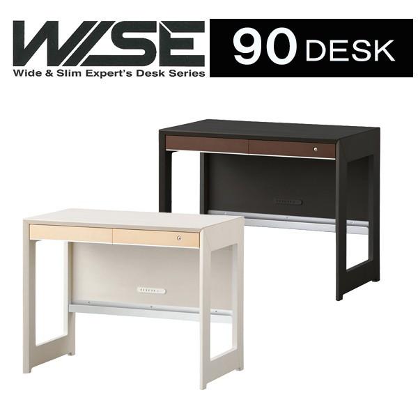 コイズミ ワイズ WISE 90デスク 全2色 天然木使用 オフィスデスク パソコンデスク KWD-231MW KWD-631BW