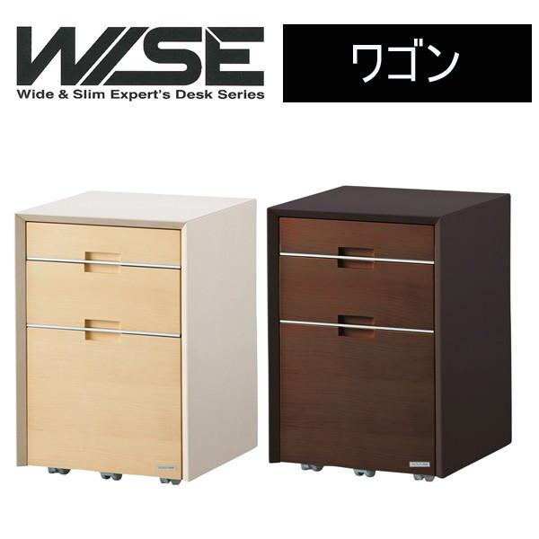 コイズミ ワイズ ワゴン KWW-236MW 636BW 天然木使用