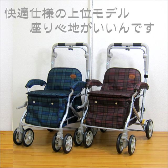 ユーメイトGX (2色展開) シルバーカー須恵廣工業 上位モデル(レインカバー付き)