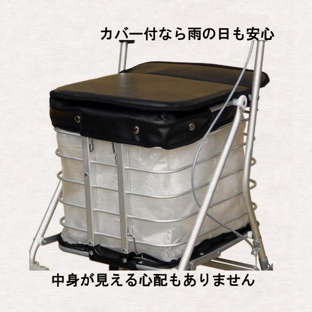 ショッピングカート アルミワゴンM(カバー付)須恵廣工業