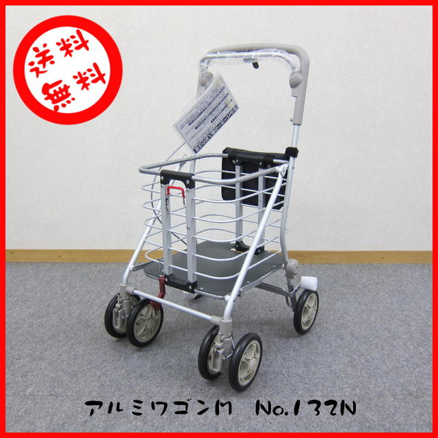 ショッピングカート アルミワゴンM(カバーなし)