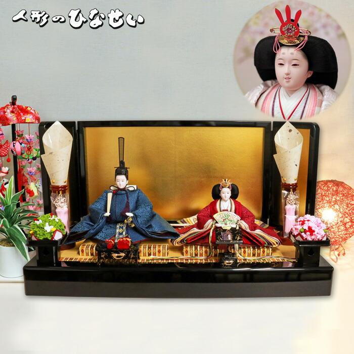 飾り 雛 雛人形の飾り方と並べ方