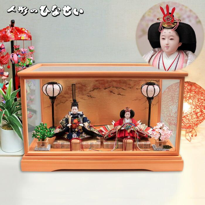 春の新作シューズ満載 ひな人形 人気 ガラスケース 夢桜雛 割引も実施中 出し入れできるガラスケースに入った雛飾り お雛様 ケース 雛人形