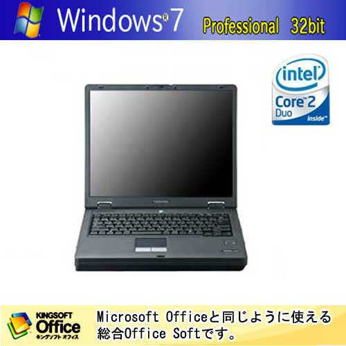 二手的个人电脑TOSHIBA dynabook Satellite J72 210E/5 Core2Duo/存储器2G/DVD小爵士乐队/Windows7Pro