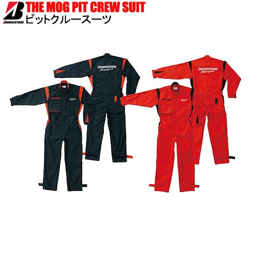 ブリヂストン(ブリジストン) THE MOG PIT CREW SUIT(ブラック・レッド)ピットクルースーツ※長袖ツナギ 作業着 作業服 仕事着 つなぎ