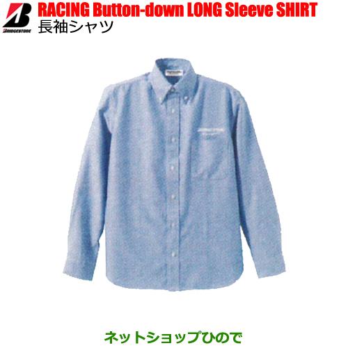 ◯●ブリヂストン(ブリジストン) RACING Button-down Long Sleeve SHIRTレーシングボタンダウンシャツ長袖長袖 シャツ 作業着 作業服 仕事着